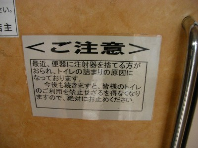 20100609_20947