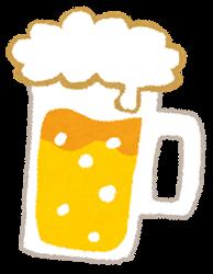 drink_beer_R