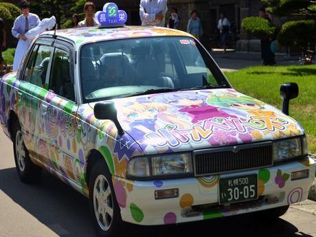 [画像] 萌えキャラ「痛タクシー」で一発逆転を狙った『長栄交通』 売上低迷し破産w