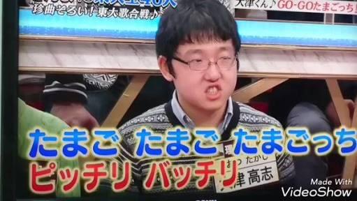 金沢の漢 - 【個人撮影】「おチンチン - (dgpot.com) デジポット