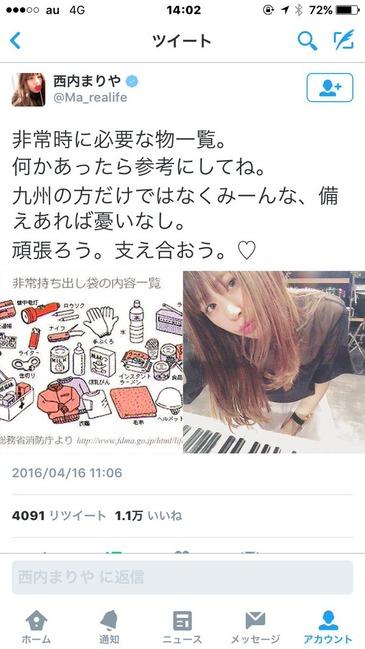 CgI5ouyUYAAir46