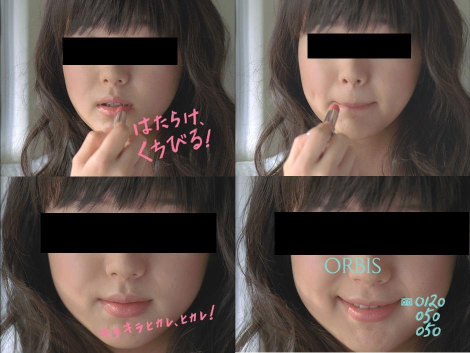 早坂梨乃 [無断転載禁止]©bbspink.comfc2>1本 YouTube動画>8本 ->画像>1374枚