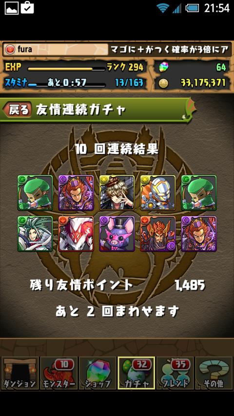 Screenshot_2015-05-19-21-54-38