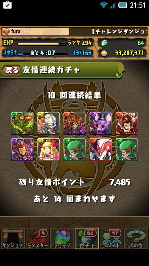 Screenshot_2015-05-19-21-51-27