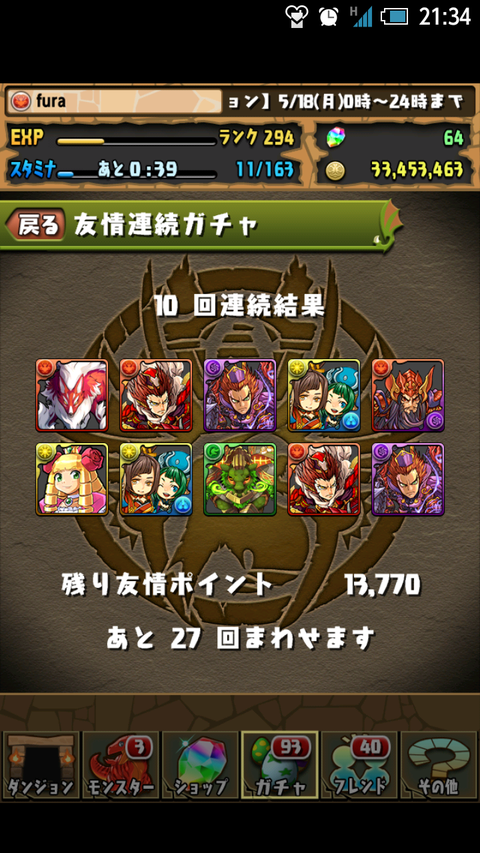 Screenshot_2015-05-18-21-34-56