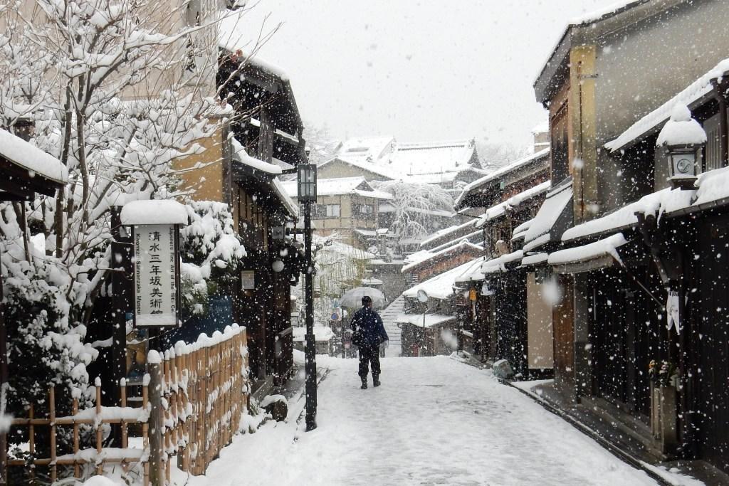 雪京都 241