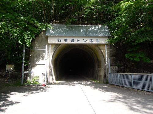 9432トンネル東口