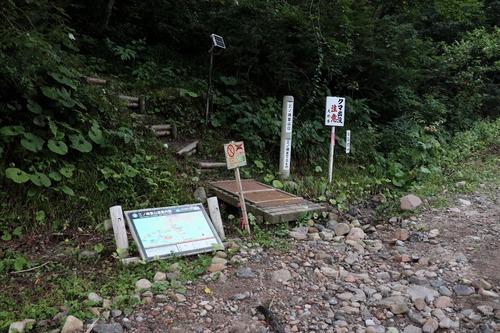 IMG_4658登山口m