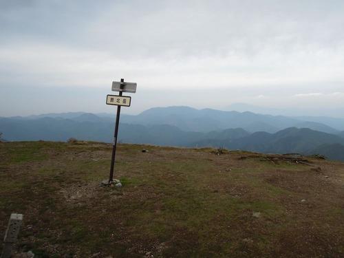8932鈴北岳