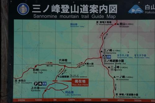 IMG_4659三ノ峰登山案内図m