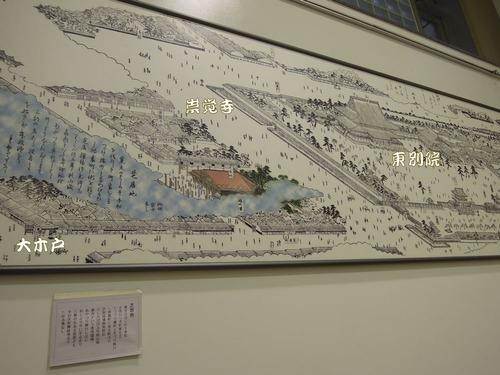 8405古地図
