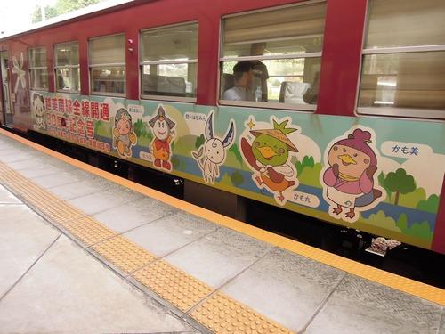 9829ラッピング電車