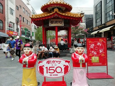 IMG103418南京町150
