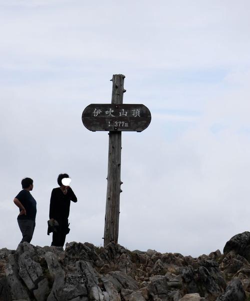 IMG_5326山頂03m