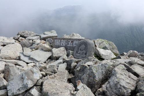 0802山頂01