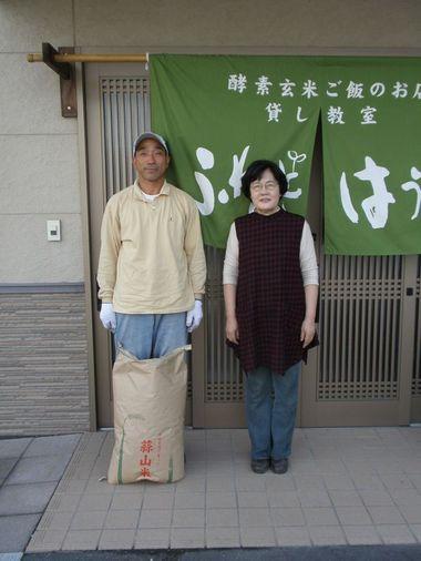 okomeyamamoto