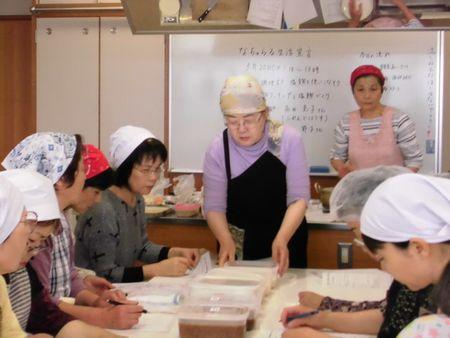公民館の料理教室