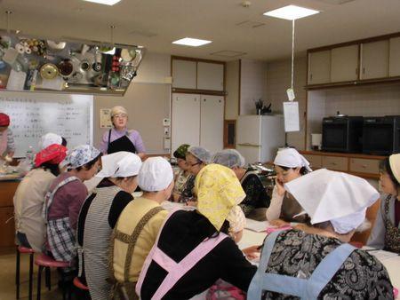 公民間の料理教室