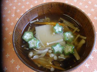 ゴマ豆腐キノコ汁