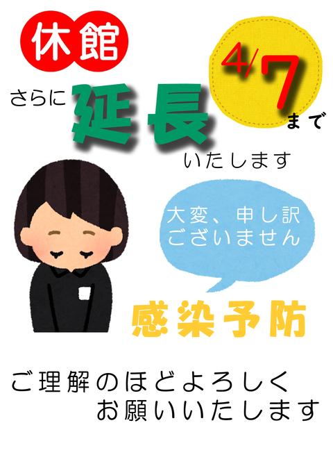 おしらせ323.jpg
