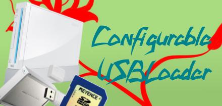 Perfectゲームラボ : Configurable USB Loader v31 【WAD】