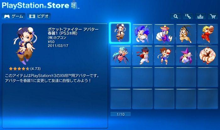 ストZEROシリーズの春日野さくらはエロカワイイ 6YouTube動画>12本 ニコニコ動画>1本 ->画像>120枚