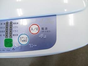 中古洗濯機・風乾燥