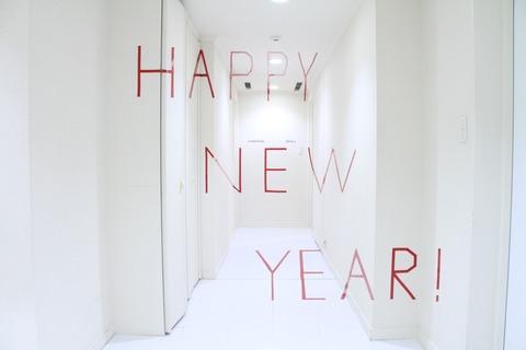 new-years-662840_1920