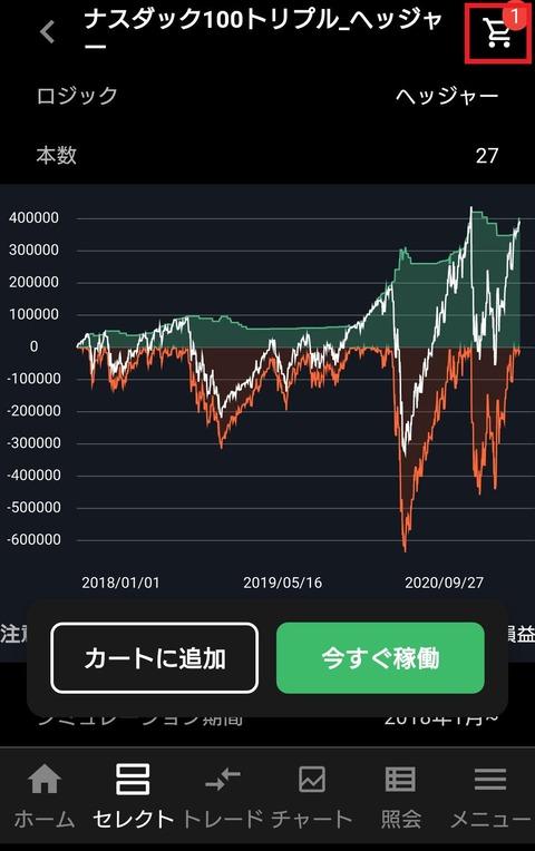 Screenshot_20210102-104308