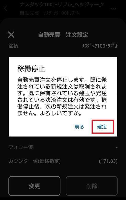 Screenshot_20210102-124045
