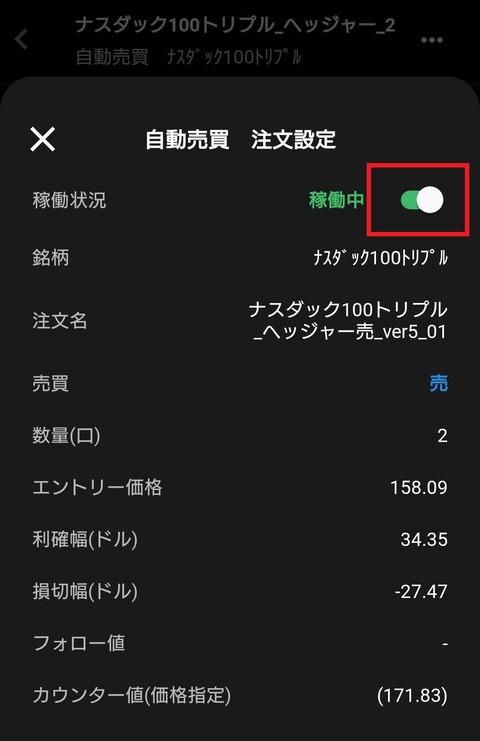 Screenshot_20210102-124036