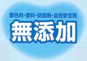 cow_mutenka_logo