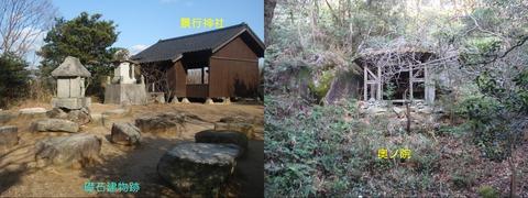御所ヶ岳 (7)-tile