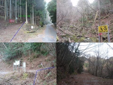 2018干支登山 (1)-tile