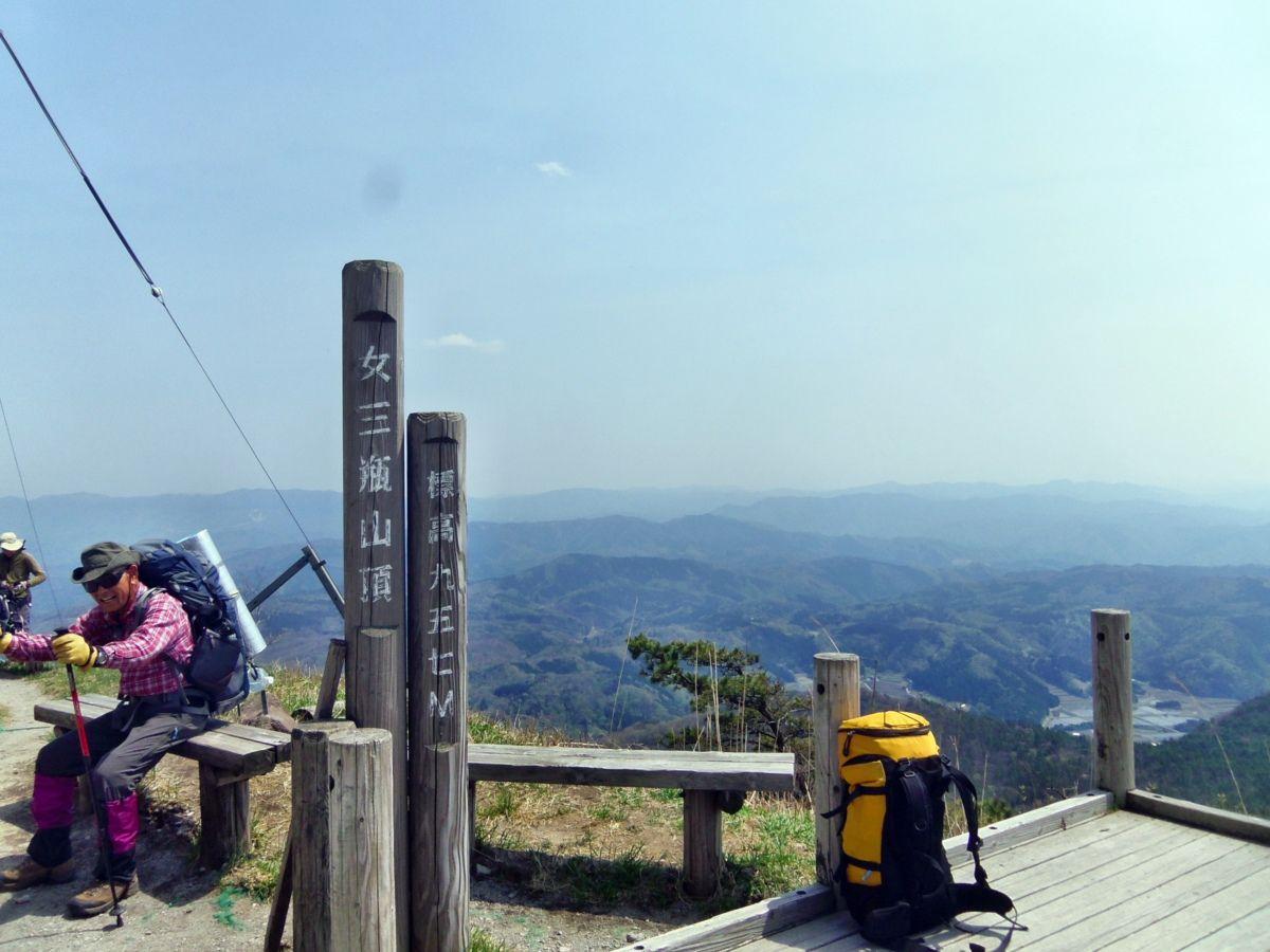 A.FのBLOG  三瓶山登山コメント