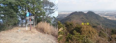 御所ヶ岳 (16)-tile