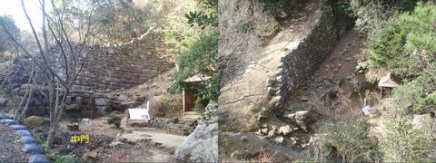 御所ヶ岳 (3)-tile