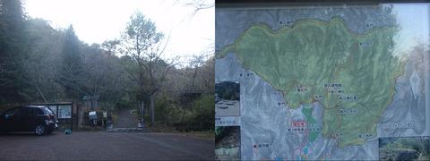 御所ヶ岳 (1)-tile