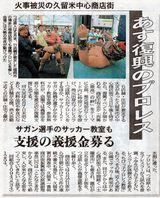 20100702再興ふる里・告知(福岡県版)