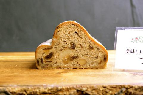 美味しいパンの研究工房つむぎ_3