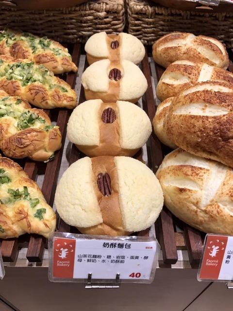 170802_Faomii bakery_3