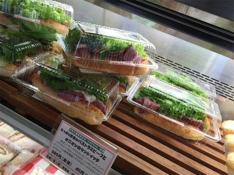ぐるぐる サンドイッチ2
