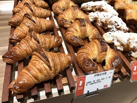 170802_Faomii bakery_2