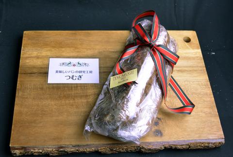 美味しいパンの研究工房つむぎ_1
