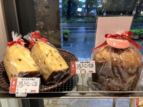 170802_Faomii bakery_4