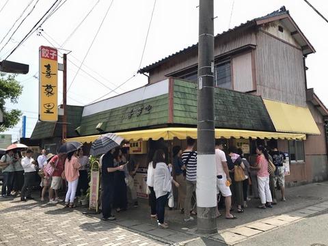 20170812_浜松旅行_2