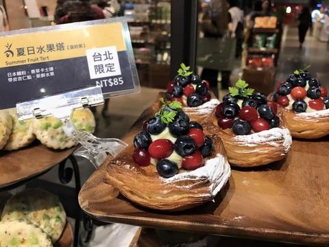 170802_呉寶春麥方店_11
