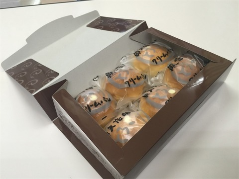 クリームパン ぐるぐる 箱2