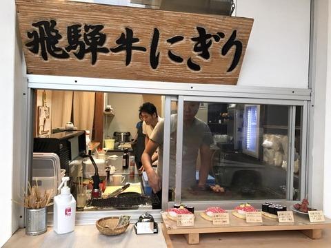 20170814_飛騨高山_5