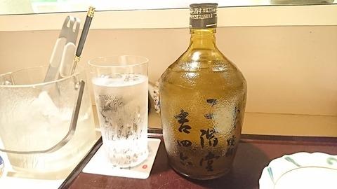 季京:⑦吉四六新ボトル191105